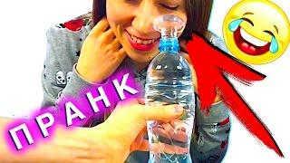 БУТЫЛКА Воды В ГЛАЗ ПРАНК НАД ДЕВУШКОЙ - ОТОМСТИЛ ЗА ПРАНК | Elli Di