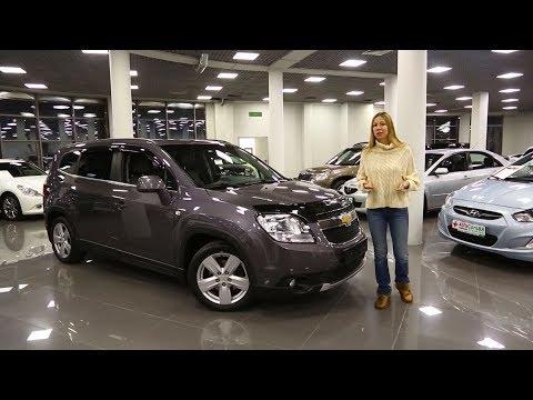 Фото к видео: Chevrolet Orlando, 2013 | Подержанные автомобили
