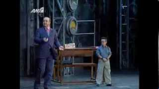 Markos Seferlis Νοηματική...στο Δικαστήριο (2006)