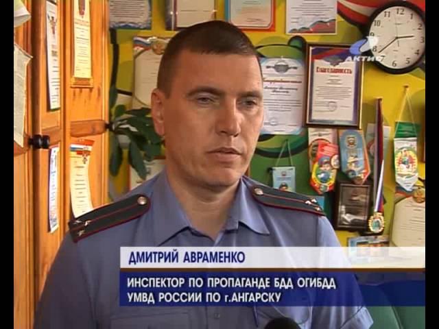 В Ангарске подвели итоги акции «Нетрезвый водитель»