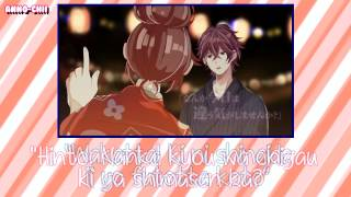 [SanaxCHIKO] Tokyo Summer Session - Romaji