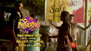 Thirumagal Trailer