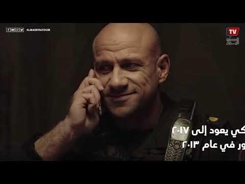 موبايل بالمقلوب وطلاء أظافر.. أخطاء في الحلقات الأولى من مسلسلات رمضان