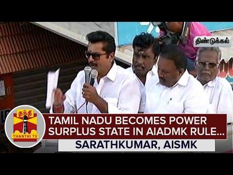 Tamil-Nadu-becomes-Power-Surplus-State-in-AIADMK-Rule--Sarathkumar-AISMK-Chief--Thanthi-TV