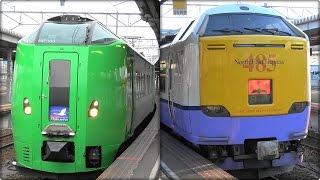 2016鉄道映像集在来線編Part1さようなら青函特急TrainvideocollectionGoodbyeSeikanExpress