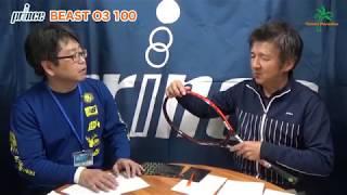 PRINCE BEAST O3 100