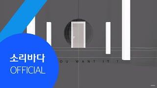 [M/V] 하우스룰즈 (House Rulez) -  Dreaming (Feat. 예하나)