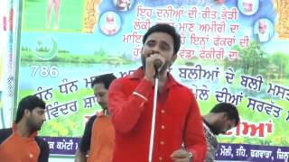 Masha ali live latest | masha ali latest song | at pandwa | part 3