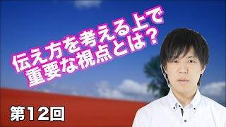 第11回 朝日新聞の権威に惑わされてはいけない