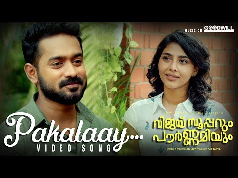 Pakalaay Song - Vijay Superum Pournamiyum