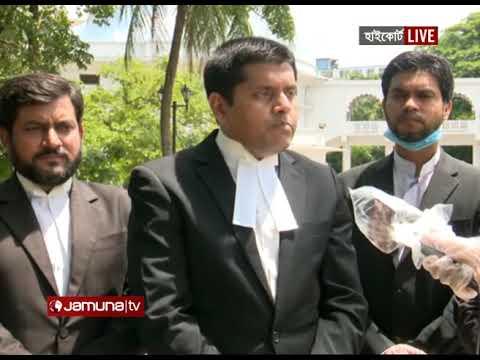 , title : 'সারাদেশে লকডাউন চেয়ে আগামীকাল হাইকোর্টে রিট   Jamuna TV'