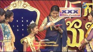 Star Mahila | 15th June 2018 | Full Episode | ETV Telugu