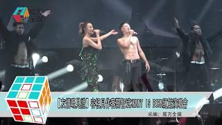 2019-09-14【友情嘅見證】容祖兒作客關智斌KENNY IS BORN紅館演唱會