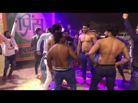 Biyah di unpadh hari te - Dance on DJ - Gujjar boys