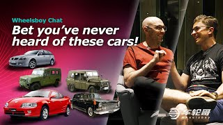 Which Old Chinese Car Would You Most Like To Drive?