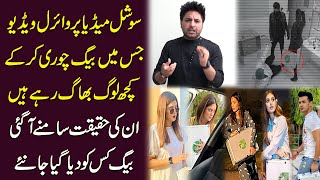 Social media pr viral video jis me bag chori Kr k kuch log Bhag rahay hain unki haqeeqat samnay agai