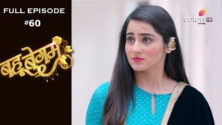 Bahu Begum - 4th October 2019 - बहू बेगम - Full Episode