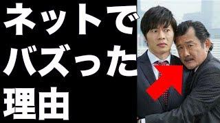おっさんずラブ、ネットでバズった理由!田中圭と吉田鋼太郎の行動も絶賛!