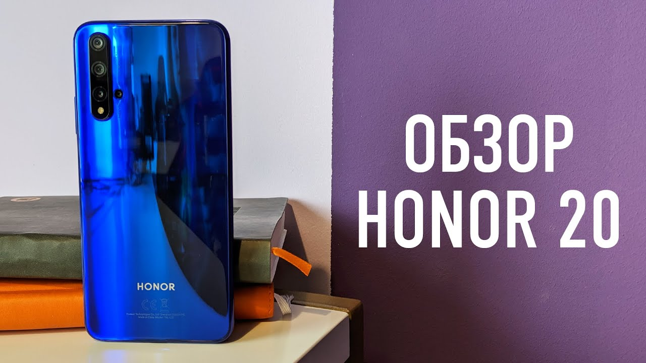 Honor 20 6/128Gb Sapphire Blue (YAL-L21) video preview