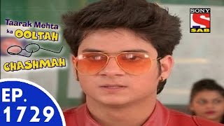 Taarak Mehta Ka Ooltah Chashmah  तारक मेहता  Episode 1729  31st July 2015