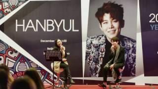 Корейская поп-звезда Ханбёль спел на казахском языке