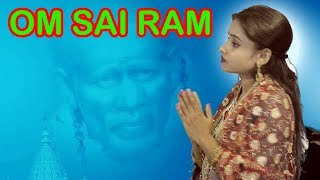 O SAI AAYEE TERE DAR / SAI BHAJAN / ANUPAMA DAS - Download this Video in MP3, M4A, WEBM, MP4, 3GP