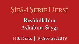 Şifa Dersi: Abdullah ibni Ömer'in Efendimize Olan Hasreti