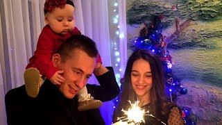 Рождественские дни в кругу семьи! ДАЛЬНОБОЙЩИК ВЕРНУЛСЯ ИЗ РЕЙСА.