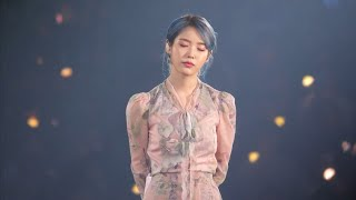 [이름에게Dear Name] 191124 아이유(IU) 투어 콘서트   Love Poem