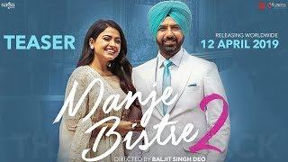 Manje Bistre 2 - Official Teaser   Gippy Grewal   Baljit S Deo   Humble Motion   Saga Music   12 Apr
