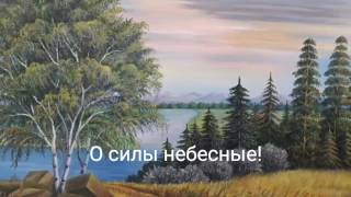 Художник Ерейментау полная версия