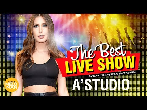 A'Studio - The Best Live Show 2018