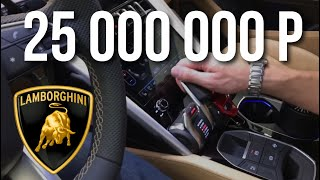 Lamborghini Urus Обзор