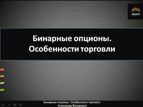 Бинарные опционы санкт петербург