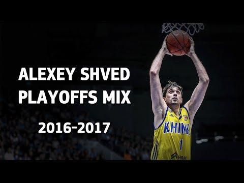 Alexey Shved Playoffs Mix 2016-2017