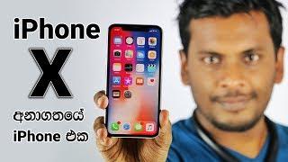 iPhone X Sri Lanka Review