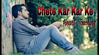 Chete kar kar ke Heart touching whatsapp status