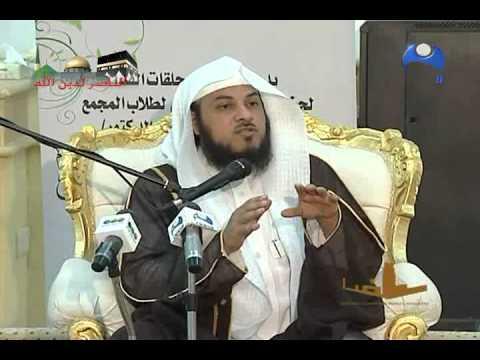 كلمة الشيخ العريفي في حفل مجمع حلقات الفدا  1433