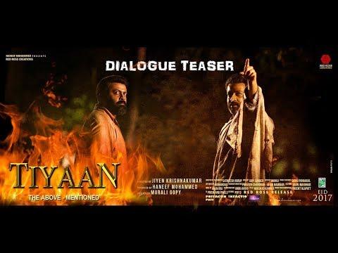 Tiyaan Dialogue Teaser - Prithviraj, Indrajith