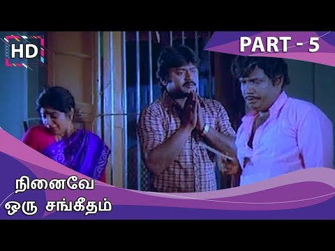 Ninaive Oru Sangeetham Full Movie - Part 5