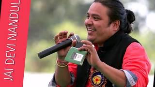 Jai Devi Nandula - Kishan Mahipal New Album