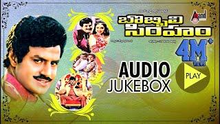 Bobbili Simham | Full Songs JukeBox | Balakrishna,Roja , Meena | Telugu Old Songs