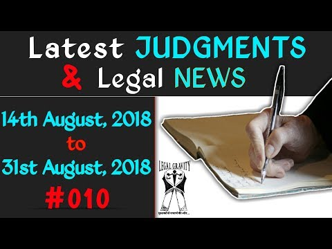 Latest Judgments | Legal News #010 {14 August, 2018 to 31 August, 2018}