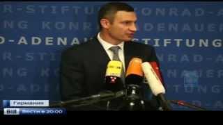 Свежий ляп Кличко вызвал скандал в немецкой прессе!!!