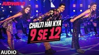 Chalti Hai Kya 9 Se 12 (Full Audio)   Judwaa 2   Varun   Jacqueline  Taapsee  David Dhawan Anu Malik