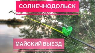 База отдыха с рыбалкой ставропольский край