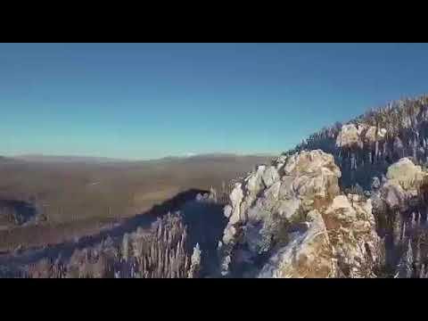 Terra Bashkiria / Терра Башкирия