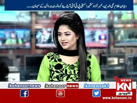 Kohenoor@9 26 December 2018 | Kohenoor News Pakistan