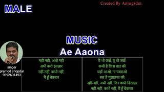 Nahi nahi abhi nahi karaoke for female singer's with male