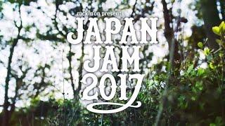 JAPANJAM2017蘇我スポーツ公園で開催! 動画キャプチャー